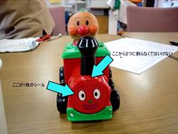 「おもちゃドクターとして」の様子